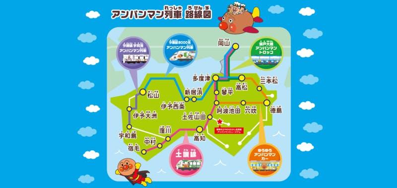▲アンパンマン列車の路線図:公式サイトより