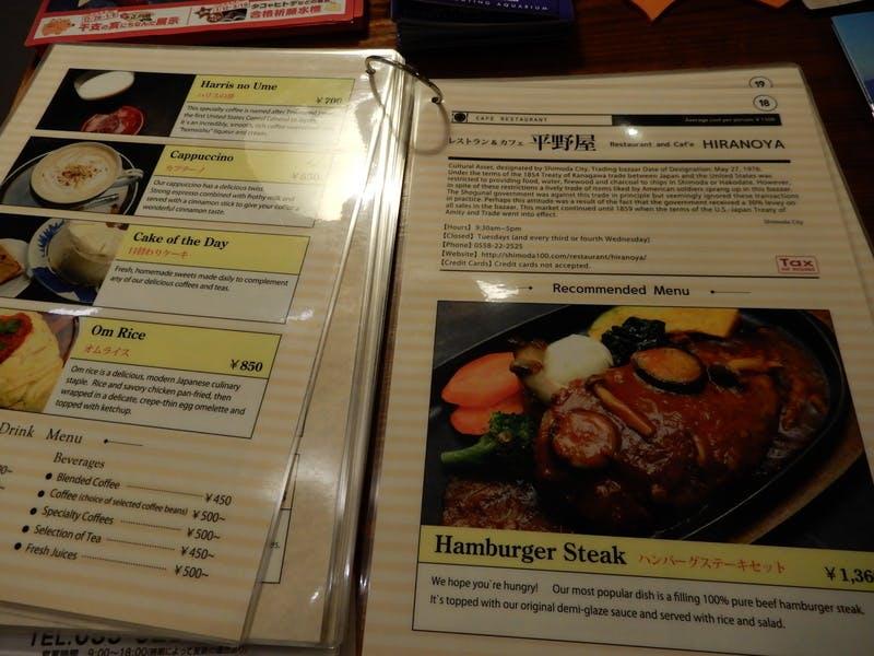 ▲下田の飲食店が協力して作成した各レストランの英語メニューを常備