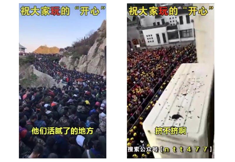 ▲国慶節の混雑を伝える動画も出回った