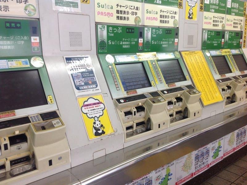 ▲JRなど鉄道会社の券売機では、海外発行のクレカが使えないケースが