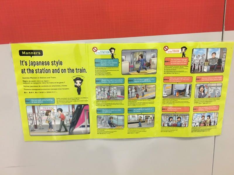 ▲[多言語で日本の乗車マナーについて発信するポスター]:訪日ラボ編集部撮影