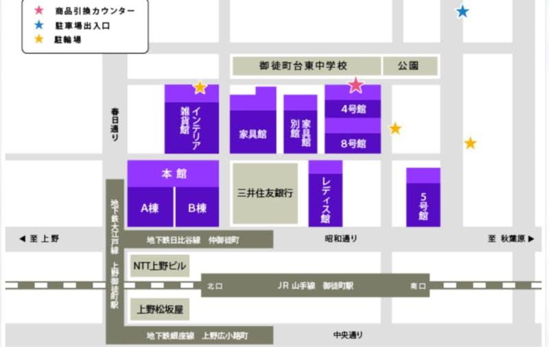 ▲[各店舗の位置]:多慶屋公式サイトより
