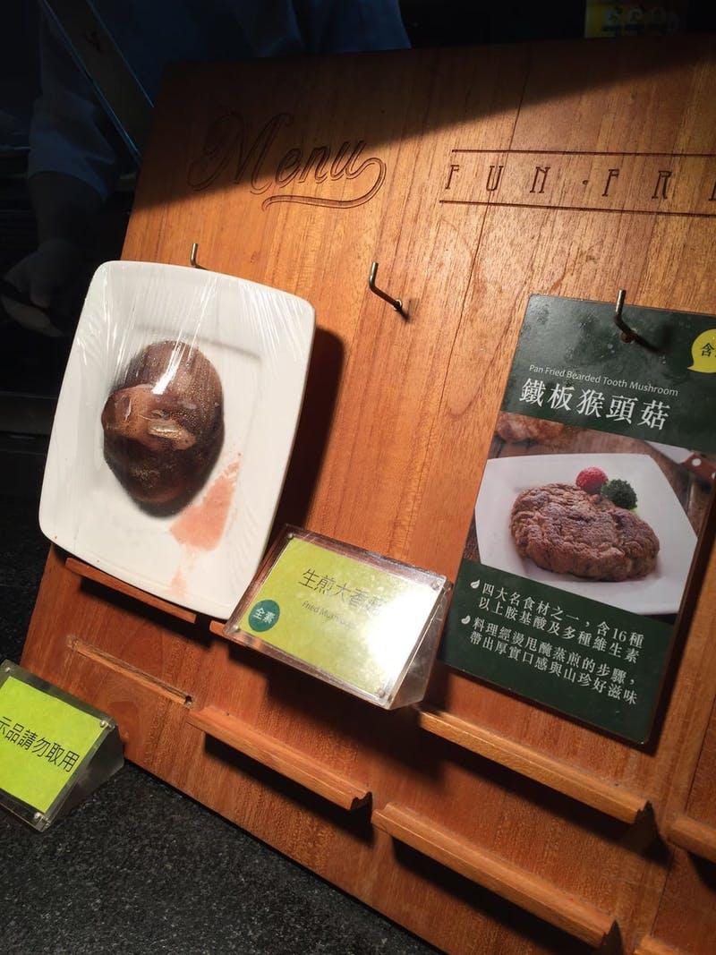 ▲[山伏茸で作られたステーキ風の料理]:筆者撮影