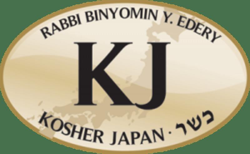 ▲[コーシャミールのロゴ]:コーシャジャパン株式会社HPより