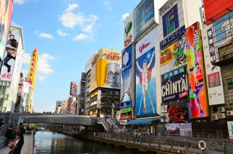 日本観光振興協会・11月下旬の観光予報