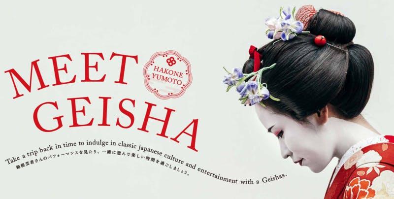「Meet Geisha」