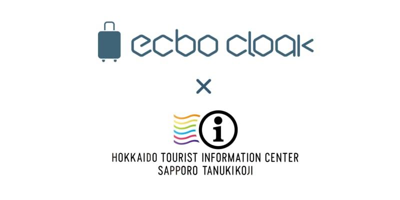 「ecbo cloak」