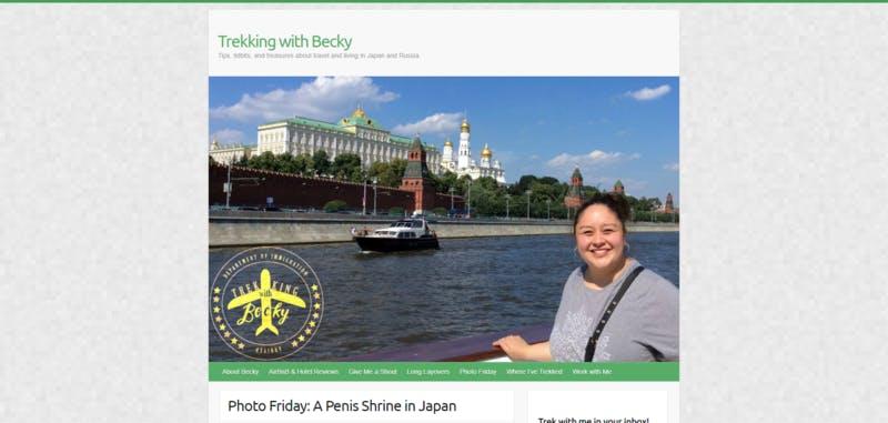 ▲[ブログエントリ「日本のペニス神社」]:Trekking with Becky