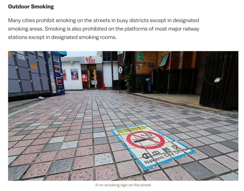 ▲[日本の喫煙について英語で紹介されている記事]: japan-guide.com