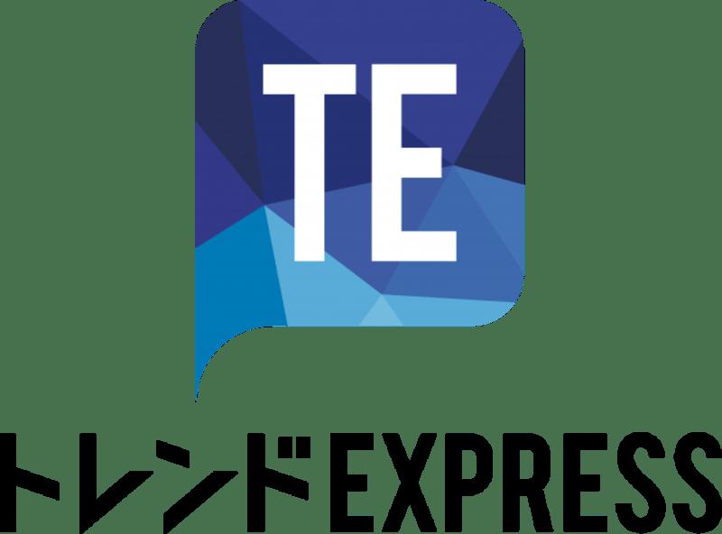 中国トレンドExpress・分析レポート