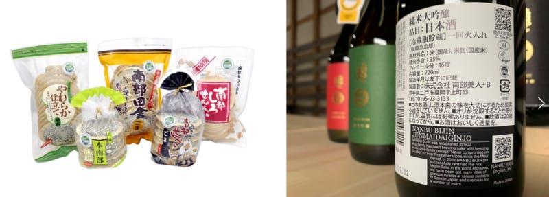 小松製菓/南部美人商品