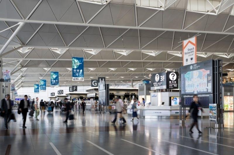 2020年1月度空港運用実績