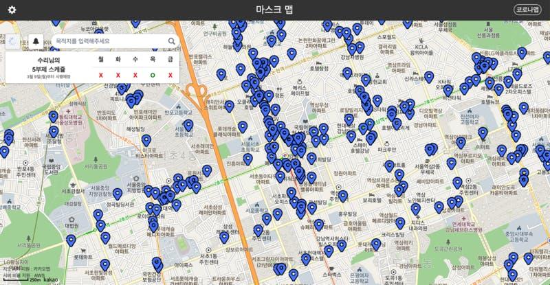 ▲[マスクマップ]:「 코로나 바이러스 현황지도」NAVERの地図APIより