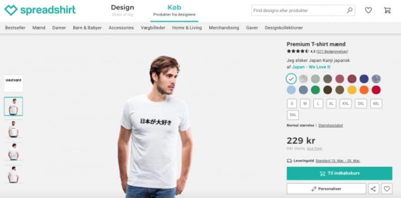 ▲[日本が大好きTシャツ]:Spreadshirtより