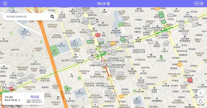 ▲[マスクマップ]:「 마스크 맵」NAVERの地図APIより