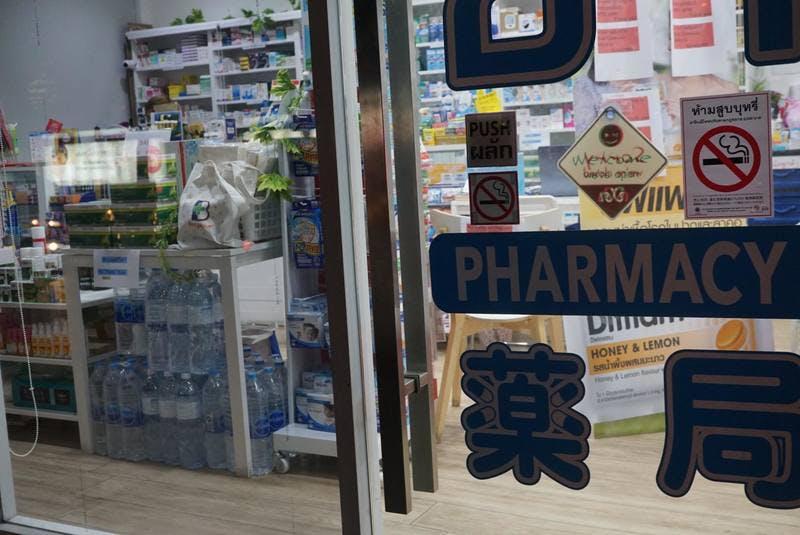▲[街中の薬局は営業を続けています]:筆者撮影