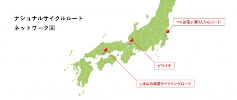 日本地図の上に示されたナショナルサイクルルート