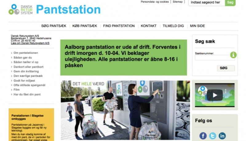ボトル回収機について伝える海外メディアの記事
