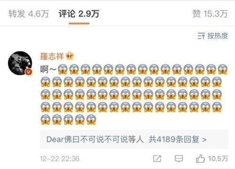 ▲Show LoのWeiboアカウントから木村拓哉の動画に対しつけられたコメント