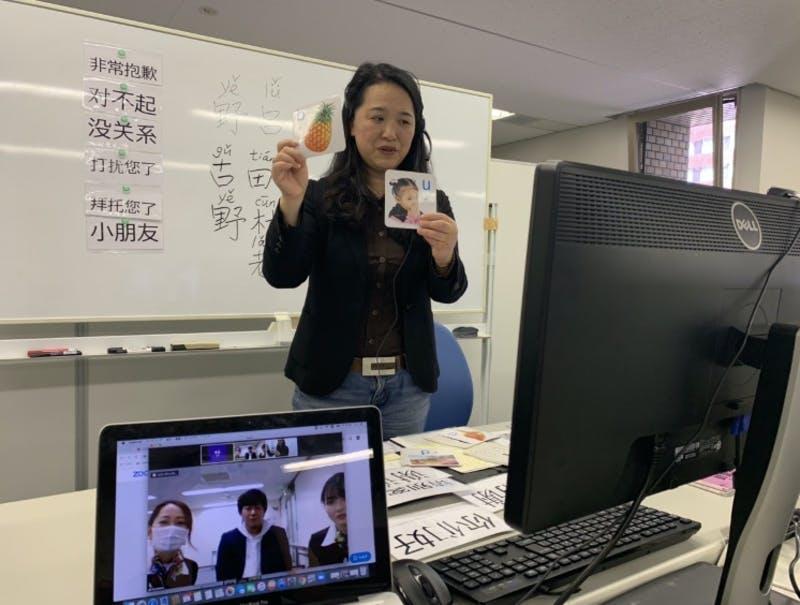 ▲[オンライン語学学習の様子]:筆者撮影