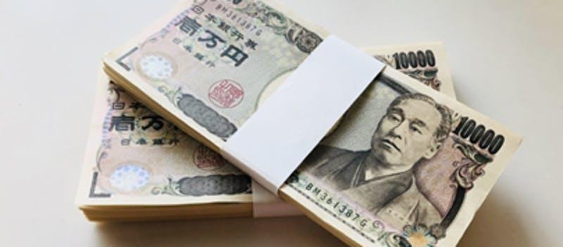 ▲みなさんは年収が100万円増えたら何をしますか?