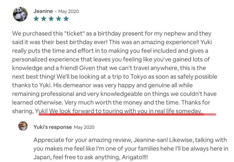 ▲[「いつか実際のツアーにも参加できるのを楽しみにしてるわ!」というレビューを多く頂きます。]:筆者スクリーンショット