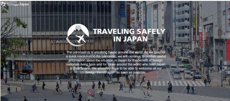 ▲[Traveling Safely in Japan]:株式会社 D2C X プレスリリース
