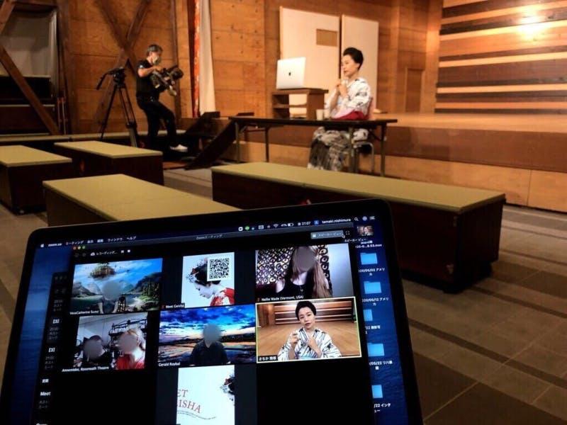 ▲[世界各地と箱根の芸者でつながり、時間を共有する「芸者とオンライン飲み会」の様子]:Meet Geisha