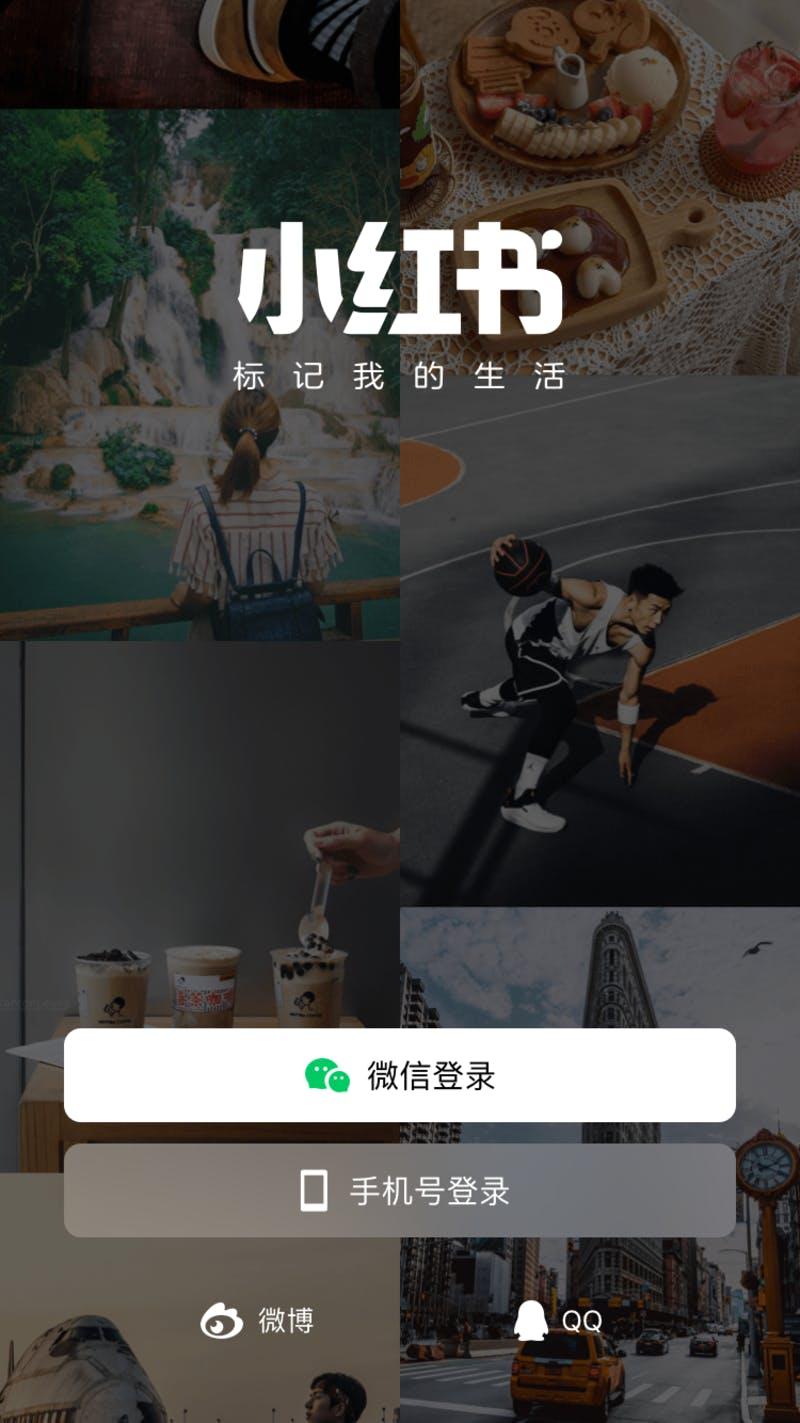 アプリのREDを立ち上げたスマホ画面