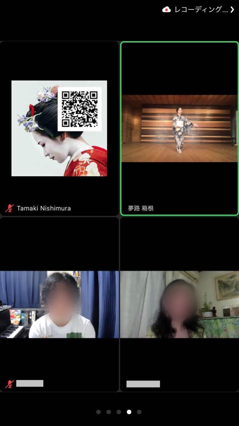 ▲[2020年5月に開催された「芸者とオンライン飲み会」の様子]:Meet Geisha