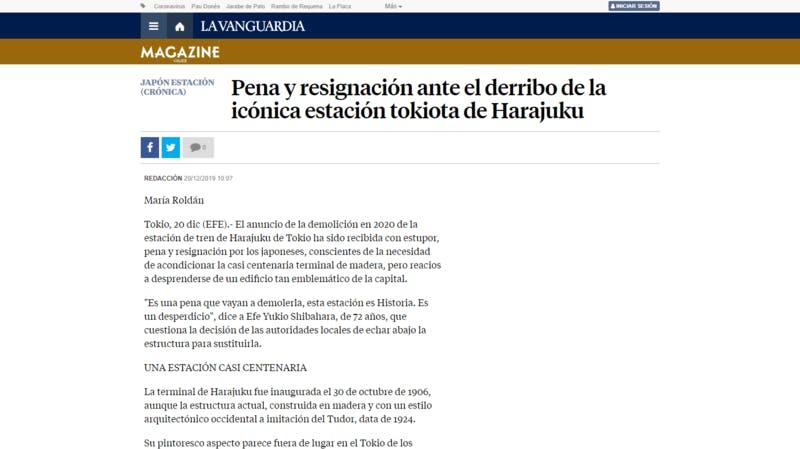 ▲[スペインのウェブメディアでも原宿駅のリニューアルが伝えられた]:LA VANGUARDIA