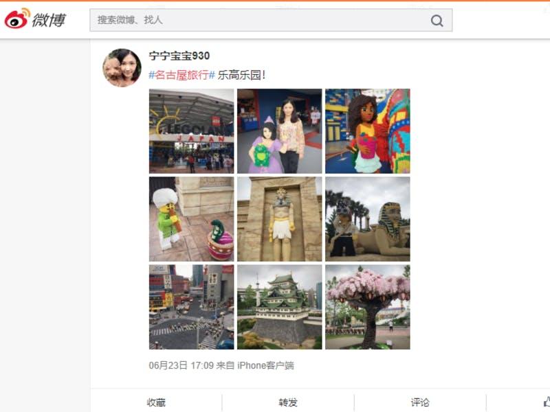 ▲LEGOランドを楽しむ訪日中国人の投稿(微博(ウェイボ)Weiboより)