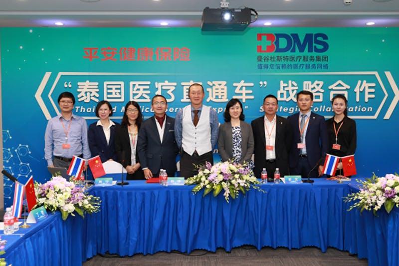 タイの病院と、中国の保険会社の提携を発表する記者会見の様子