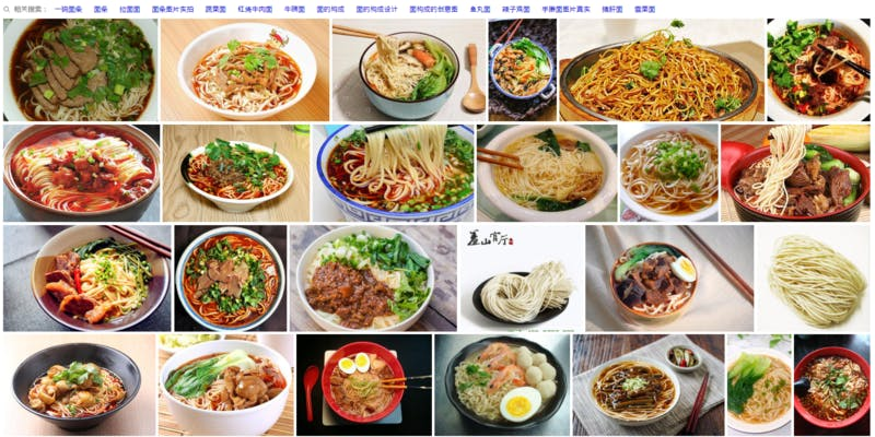 中国の検索エンジン百度の画像検索結果に並ぶ麺の写真