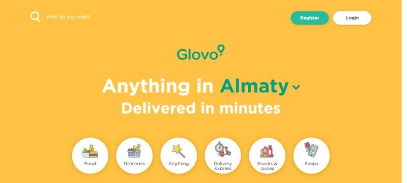 スペインのデリバリーサービス企業が展開するサービス「Glovo」の公式サイトトップページ