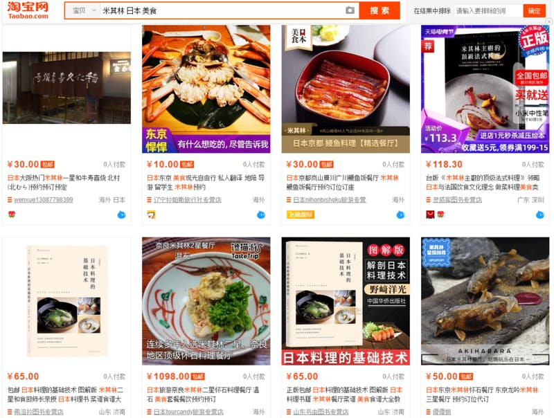 ミシュラン星付きが目立つ、日本でのレストラン予約代行サービスの検索結果