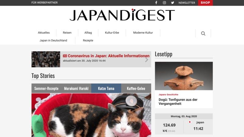JAPANDIGESTのトップページ