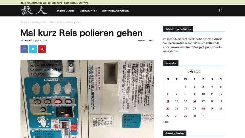 ドイツ人旅人が運営するブログにおける日本の生活情報