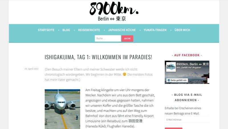 日本在住ドイツ人が運営するブログにおける日本旅行の記録