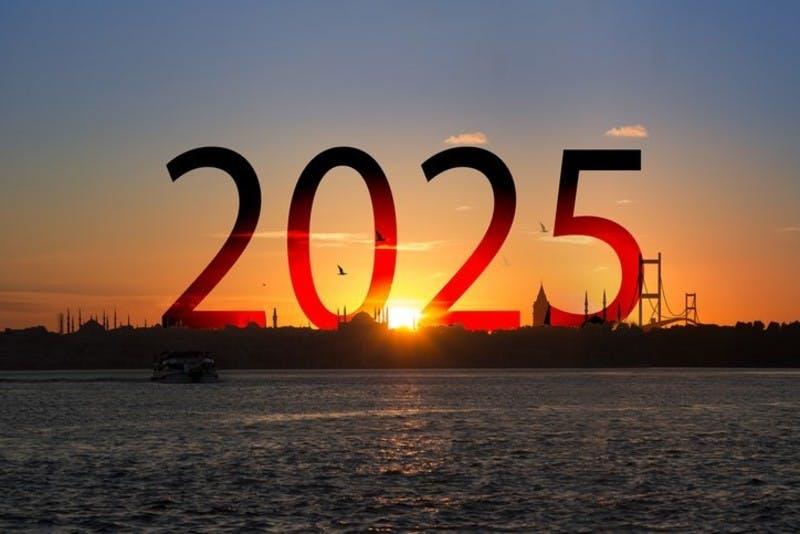 「2025年大阪万博」に関する調査