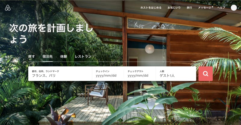 ▲Airbnb