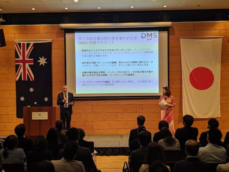 2019年、オーストラリア大使館商務部主催のセミナーにて登壇。日本のインバウンドツーリズムの活力を感じました