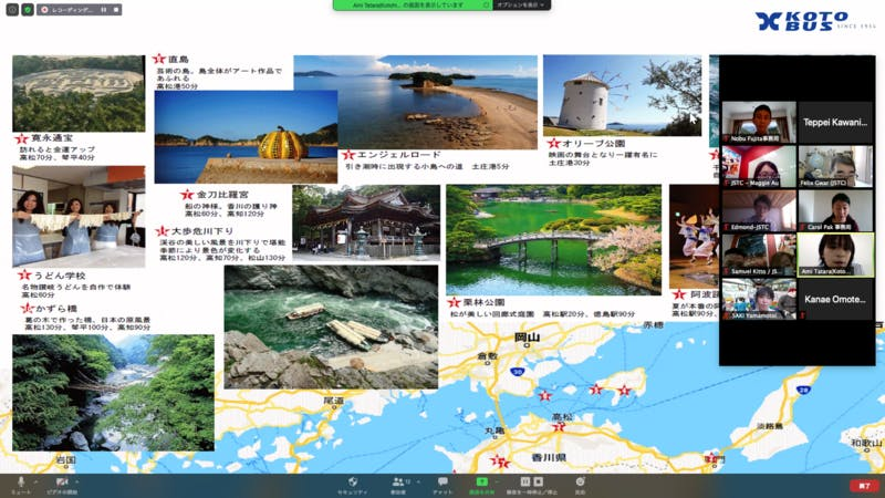 ▲[香川県近郊の観光スポットをご紹介]