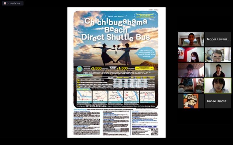 SNS映えする写真が撮れると話題の「父母ヶ浜ツアー」をスライドを用いながら紹介しています