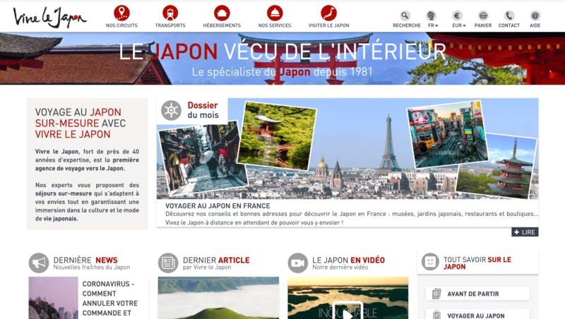40年の歴史をもつ日本旅行に特化した老舗旅行代理店のサイト