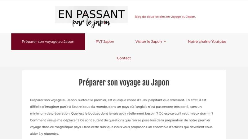 フランス人が日本旅行に関する情報発信をするブログ
