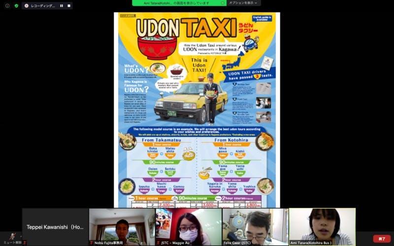 「うどんタクシー」を紹介する場面。そもそもなぜ香川県はうどんが有名なのか?という点も合わせて紹介しています。 琴平バス様×JALサテライトトラベル様「オンライン商談会」より