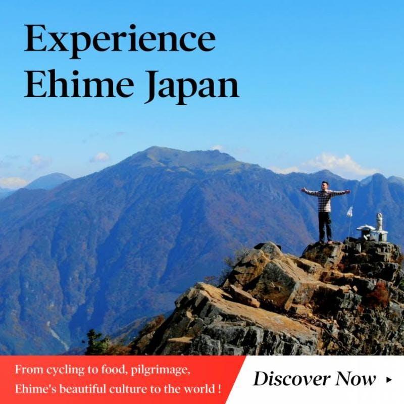キャンペーン「Experience Ehime Japan」