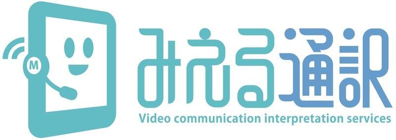 みえる通訳のロゴ画像
