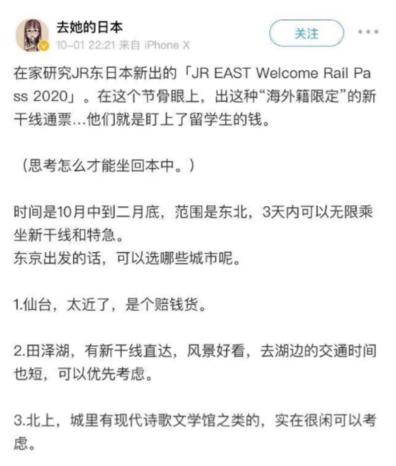 ▲[Weibo画面]:編集部キャプチャ